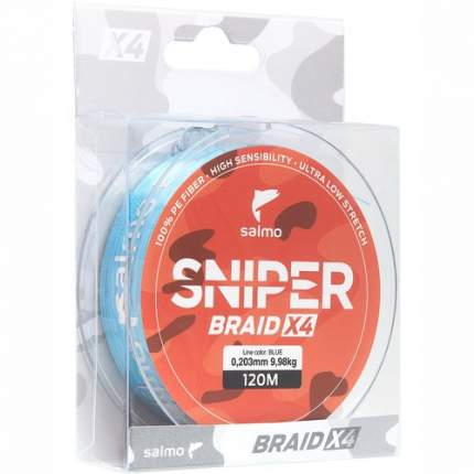 Леска плетеная Salmo Sniper Braid 0,2 мм, 120 м, 9,98 кг