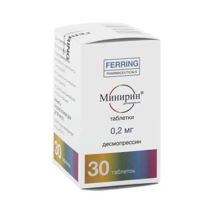 Минирин таблетки 0,2 мг 30 шт.