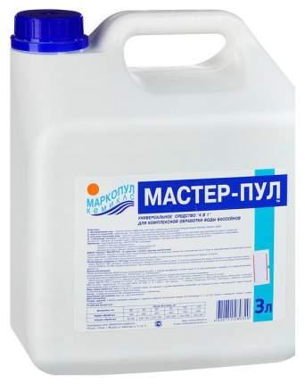 Средство для дезинфекции воды Маркопул Кемиклс Мастер-Пул