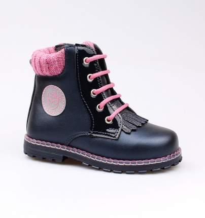 Ботинки Котофей 352157-31 для девочек р.26