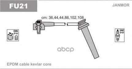 Комплект проводов зажигания JANMOR FU21