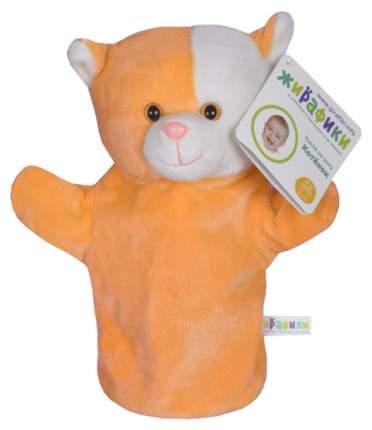 Мягкая кукла Жирафики 939567 перчатка рыжий кот 25 см