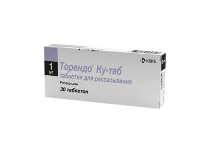 Торендо Ку-таб таблетки для рассасывания 1 мг 30 шт.