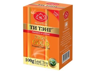 Чай весовой черный Ти Тэнг F.B.O.P. Gold 100 г