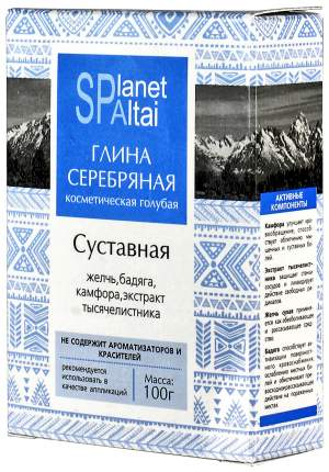 Глина голубая Planet Spa Altai Серебряная Суставная 100 г