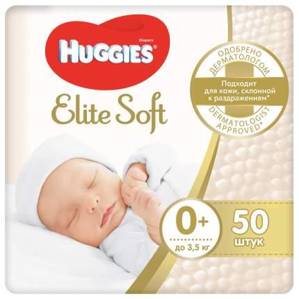 Подгузники Huggies Elite Soft 0 до 3.5кг 50шт