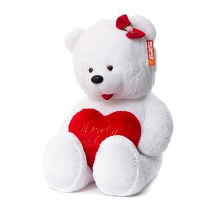 Мягкая игрушка Нижегородская игрушка Медведь огромный с сердцем с бантиком 145 см