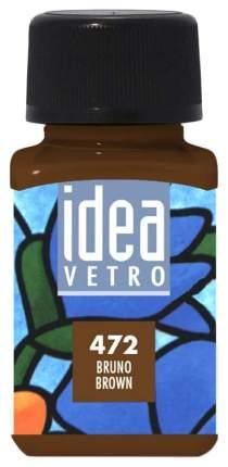 Акриловая краска Maimeri Idea Vetro По стеклу коричневый M5314472 60 мл