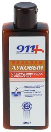 Бальзам для волос 911 луковый от выпадения и облысения 150 мл