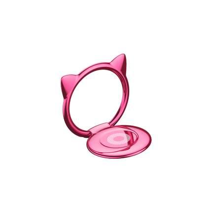 Кольцо-держатель Baseus Cat Ear Ring Bracket Pink