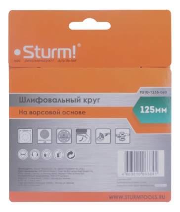 Круг шлифовальный по дереву для эксцентриковых шлифмашин Sturm! 9010-1258-060