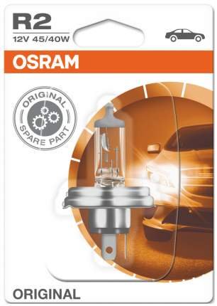 Лампа накаливания автомобильная OSRAM R2 45 40W (64183)