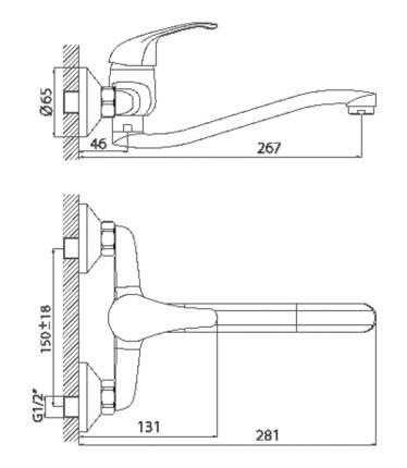 Смеситель для ванны Rossinka Silvermix A35-24 хром