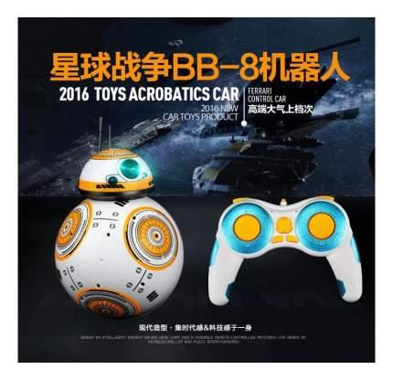 Радиоуправляемый робот Bradex Звездный робот