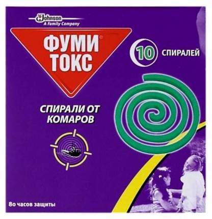 Спираль от комаров Фумитокс Зеленые 10 шт