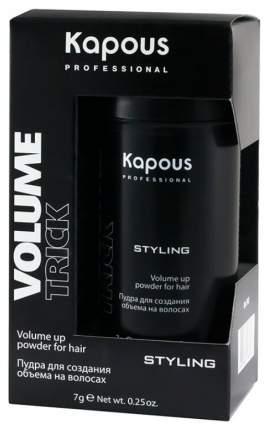 Средство для укладки волос Kapous Volumetrick 7 г