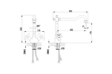 Смеситель для кухонной мойки LEMARK Standard LM2109C хром