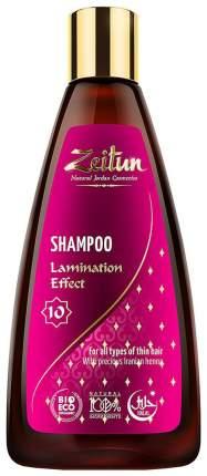 Набор Zeitun Натуральный эффект ламинирования Шампунь 250 мл и Бальзам 200 мл