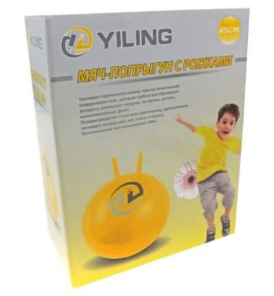 Гимнастический мяч Z-Sports BB-004-45 желтый 45 см