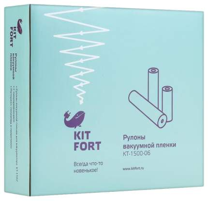 Рулоны для вакуумного упаковщика Kitfort КТ-1500-06