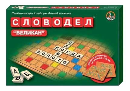 Настольная игра Словодел Великан Тридевятое царство 1078