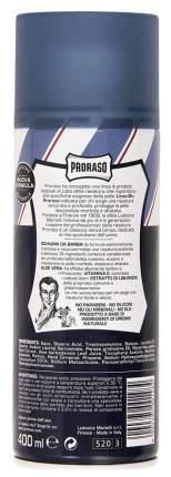 Пена для бритья Proraso Алое Вера и Витамин Е 400 мл