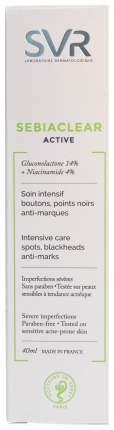 Крем для лица SVR Sebiaclear Active, 40 мл