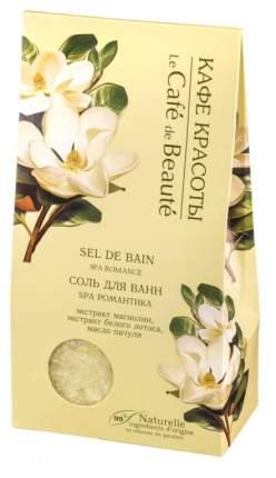 Соль для ванн Кафе красоты SPA Романтика 400 г