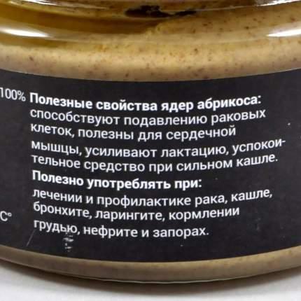 Урбеч Наш урбеч из ядер косточек абрикоса 200 г