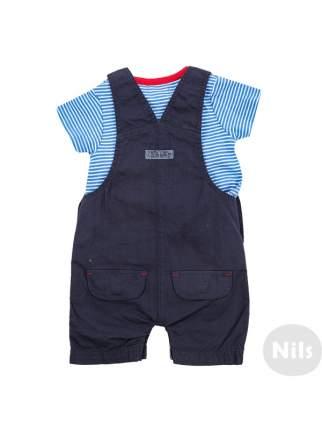 Комплект одежды детский BABALUNO синий р.62