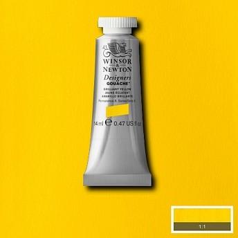 Гуашь Winsor&Newton Designers Gouache блестящий желтый 14 мл
