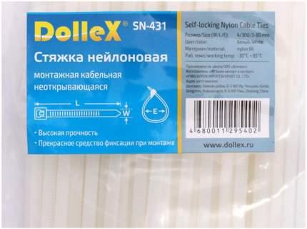 Хомут пластиковый Dollex SN-431