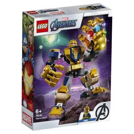 Конструктор LEGO Marvel Avengers Movie 4 76141 Танос: трансформер