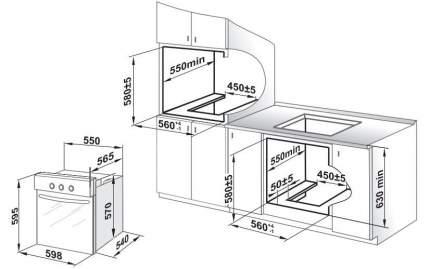 Встраиваемый газовый духовой шкаф Gefest ДГЭ 621-03