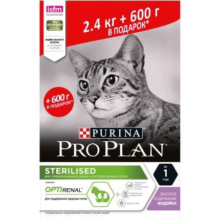 Сухой корм для кошек PRO PLAN Sterilised, для стерилизованных, индейка, 2,4кг + 600г