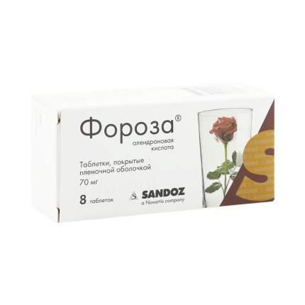 Фороза таблетки 70 мг 8 шт.