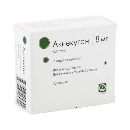 Акнекутан капсулы 8 мг 30 шт.
