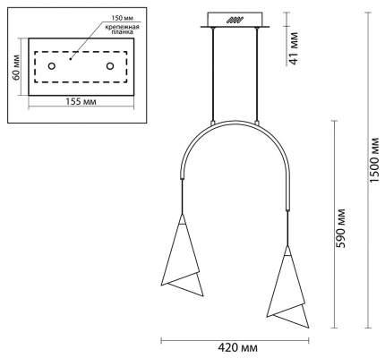 4116/14L Подвесной светодиодный светильник Odeon Light Etna