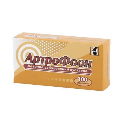 Артрофоон таблетки для рассасывания 100 шт.