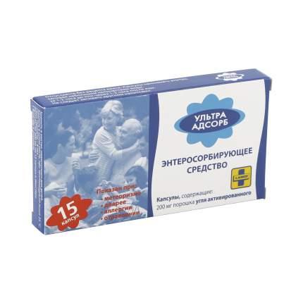 Ультра-адсорб капсулы 200 мг 15 шт.