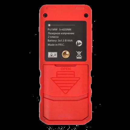 Лазерные дальномеры (рулетки) RGK DL100