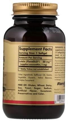 Для зрения Solgar Lutein 20 мг 60 капсул
