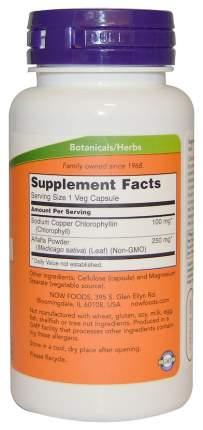 Добавка для здоровья NOW Chlorophyll 90 капс. натуральный