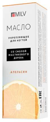 Масло для ногтей MILV Апельсин 15 мл