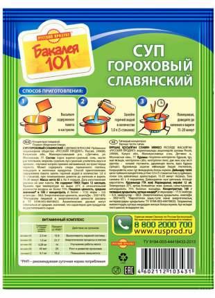 Суп Бакалея 101 Русский Продукт гороховый славянский 65 г