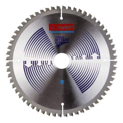 Пильный диск по алюминию  Зубр 36907-160-20-48