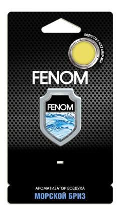 Автомобильный ароматизатор FENOM FN509