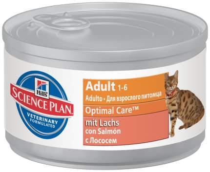 Влажный корм для кошек Hill's Science Plan Adult 1-6, лосось, 85г