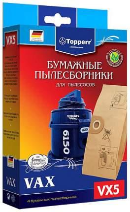Пылесборник Topperr VX5