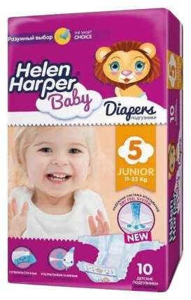 Подгузники Helen Harper Baby Junior 5 (11-25 кг), 10 шт.
